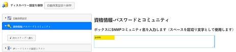 En bild som visar textAutomatiskt genererad beskrivning